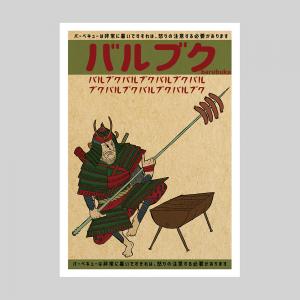 Carte postale x 5